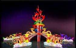 体育灯会设计:中华圣火