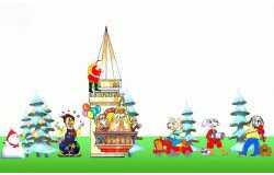 圣诞灯会设计:欢乐圣诞节